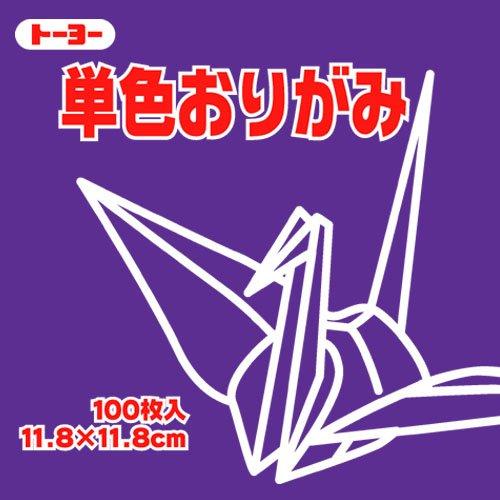 (Toyo Origami Paper Single Color - Purple - 11.8cm, 100 Sheets)