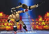Kinnikuman - Warsman ORIGINAL COLOR EDITION [SH Figuarts]