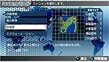 Daisenryaku Portable 2 (Genki the Best) [Japan Import]