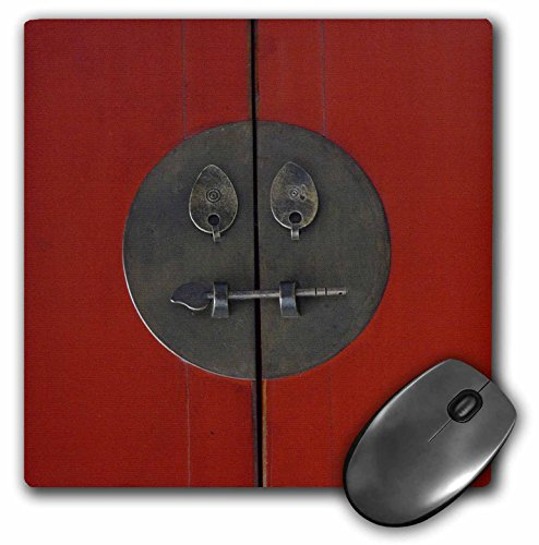 Price comparison product image 3dRose LLC 8 x 8 x 0.25 Inches Mouse Pad, Oriental Lock (mp_7980_1)