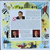 Ten Jewish Holy Days: The Stories of the Jewish Holy Days in Song (Orthodox, Conservative, and Reform Rabbinical Approval)