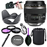 Canon EF-S 60mm f/2.8 Macro USM Fixed Lens for Canon SLR Cameras with 3 Piece Filter Kit, Lens Cleaning Pen, Rubber Air Dust Blower, Hood, Pouch/Sleeve, Cap Keeper (8 Items)