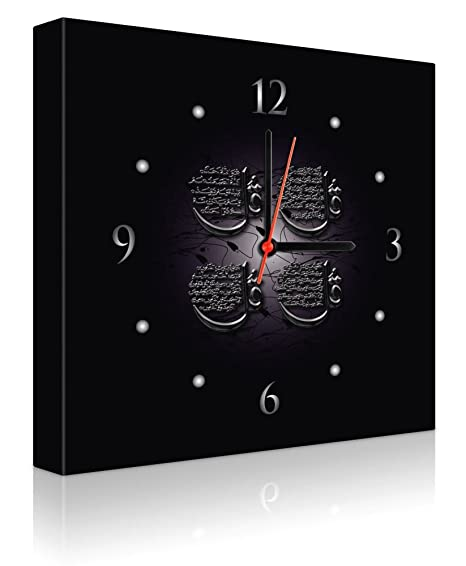Islamic Canvas Art Picture Frame Wall Clock CL66 4 Quls Amazon