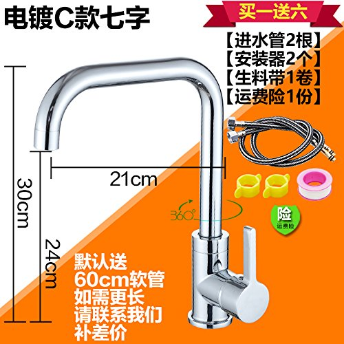 [Brushed- B 000 to + Gift Kitchen Or Bathroom Sink Mixer Tap All Copper Single Handle Single Hole Water Tap And Cold Water Plating Brushed redary Tank Washing Dishes In A Bathtub Water Tap , Brushed-C, 7 Field + Gift