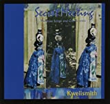 Secret Meeting Kwanzaa Songs & City Sounds by Kwelismith
