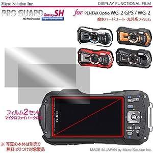 Micro Solution Digital Camera Super Anti-Fingerprint HD Display Protection Film (Pro Guard SH) for Pentax Optio WG-2 / WG-2 GPS // DCDPF-PGENTOPWG-B