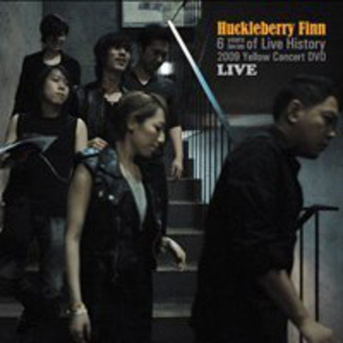 Huckleberry Finn Live by M-Net Media