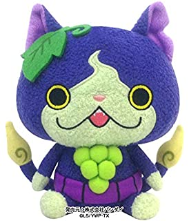 Yokai-watch Kuttari stuffeds Nyan Nyan grapes
