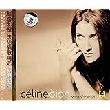 席琳迪翁:璀璨永恒法语情歌精选(2CD)