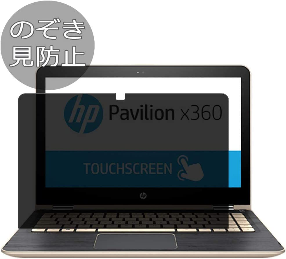 """Synvy Privacy Screen Protector Film for HP Pavilion x360 13-u100 / u180tu / u131tu / u151tu / u164tu / u104tu / u170tu / u163nr / u175tu 13.3"""" Anti Spy Protective Protectors [Not Tempered Glass]"""