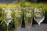 Script Font Mother of Bride Wine Glass, Mother of Groom Wine Glass, Father of Bride Beer Glass, Father of Groom Beer Glass – Set of 4 – Choose from Wine, Pilsner, Pint or Whisky Glasses