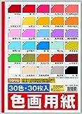 トーヨー 色画用紙 B4 106110 30色 30枚入