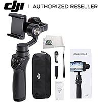 DJI OSMO M Mobile Handheld Stabilized Gimbal for Smartphones Starters Bundle