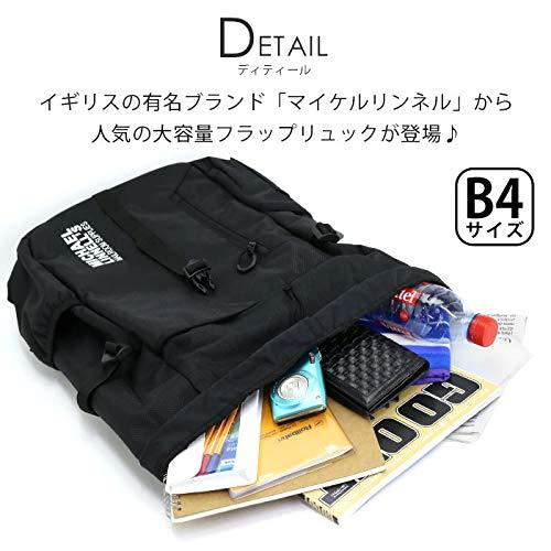 6946a1f48e Amazon.co.jp: [マイケルリンネル]MICHAEL LINNELL リュック リュックサック デイパック スクエア フラップ メンズ  レディース ML-008 linnell-001 (レッド): ...