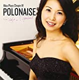 POLONAISE ~Rika Plays Chopin IV