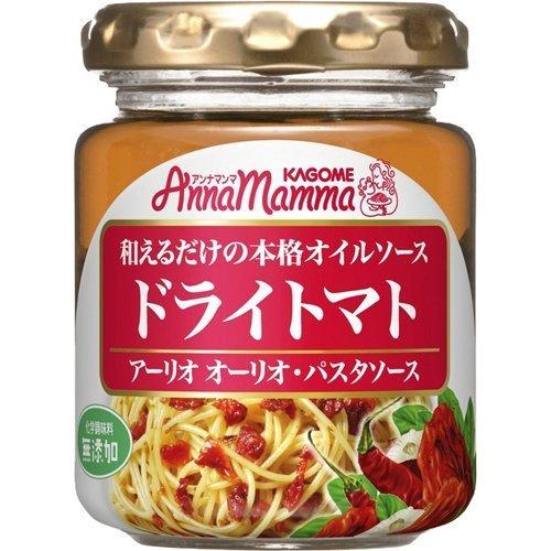 Kagome Anna Mamma Ario Orio salsa de pasta de tomates secos 110g