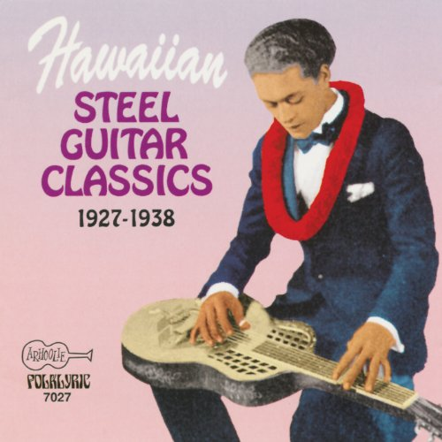 Hawaiian Steel Guitar Classics ()