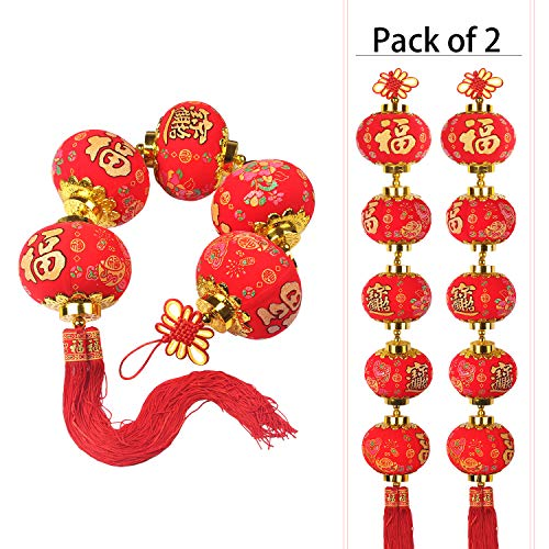 KI Store Chinese Lanterns String New Year Traditional Decoration Oriental Pendant Ornaments Red Lucky Lantern for Spring Festival Lunar New Year Pack of 2 (Round Lantern) -