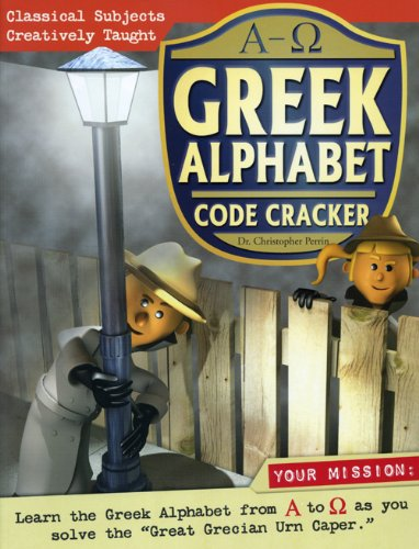 Greek Alphabet Code Cracker (Greek Alphabet)