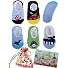 BS® 5 Pairs 6-36 Months Newborn Baby Boys Toddler Anti Slip Skid Slipper foot Socks + Gift bag + Gift Card, Stripes No-Show Crew Boat Socks Footsocks sneakers, Length 9-15cm/3.54-5.9inch