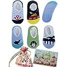 BS® 5 Pairs 6-36 Months Newborn Baby Boys Toddler Anti Slip Skid Slipper foot Socks + Gift bag + Gift Card, Stripes No-Show Crew Boat Socks Footsocks sneakers, Length 9-15cm/3.54-5.9inch