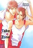 Take Over Zone Vol.2