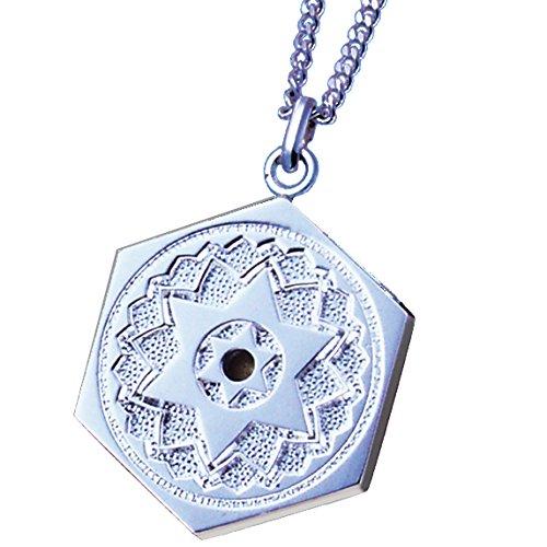 (ヒランヤ)ヒランヤペンダント ラピスラズリ シルバー 六芒星 ヘキサグラム 六角形 ダビデの星 開運 ヒランヤ・パワーグッズ