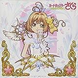 Tv Anime (Cardcaptor Sakura Clear Card Hen)Original Soundtrack