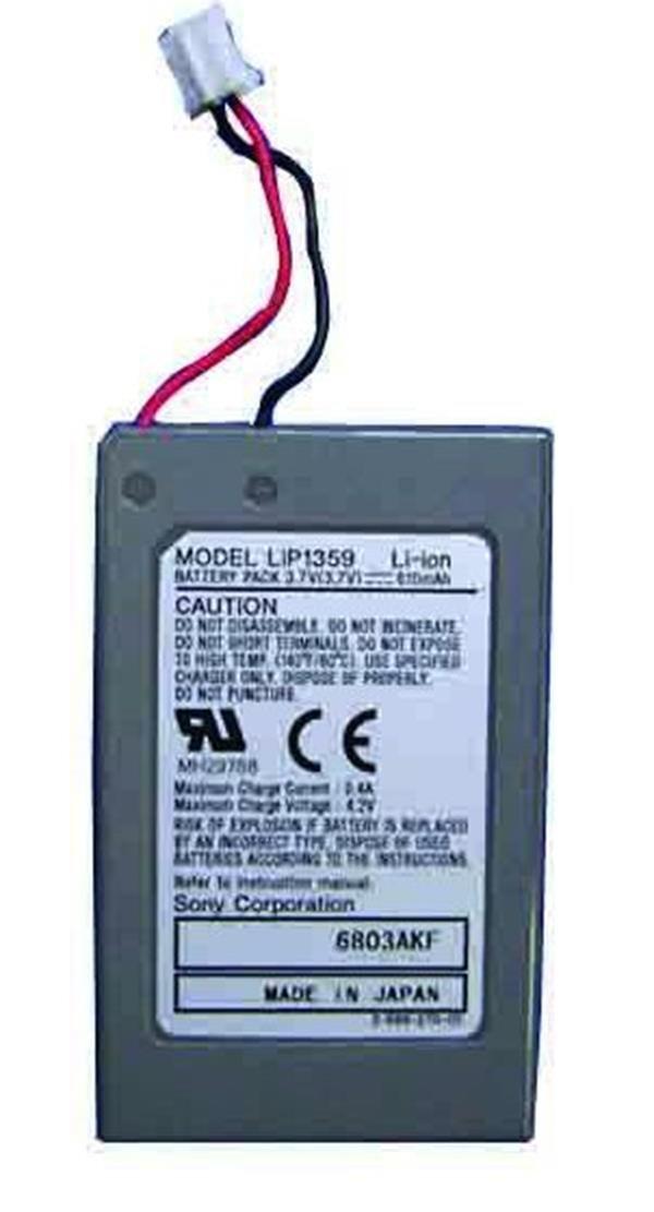 Bateria Mando PS3: Amazon.es: Electrónica