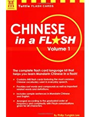 Chinese in a Flash Kit Volume 1