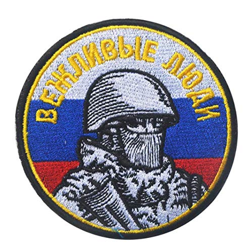 Russian Soldier Military Patch Fabric Embroidered Badges Patch Tactical Stickers for Clothes with Hook & Loop (color2)]()