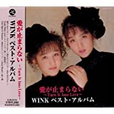 WINK ベスト・アルバム 愛が止まらない EJS-6119