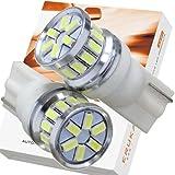 エルカ(Eruka) T10 爆光 LED ホワイト全長27mm以内で最強級の明るさ 照らしムラなし ポジションランプ ルームランプ ナンバー 国内独自検査品 2個 MU-066-2S
