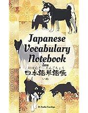 Japanese Vocabulary Notebook Inu: Memorize Japanese Word, Genkouyoushi and lined paper with Checkbox, Kanji reading space, Hiragana, Katakana