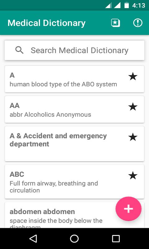 Dicionário Médico gratuito offline Edição: para estudantes