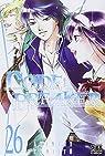 Code : Breaker, tome 26 par Kamijyo