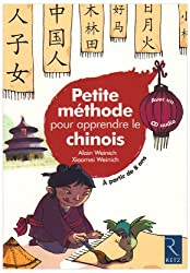 Petite méthode pour apprendre le chinois (1CD audio)