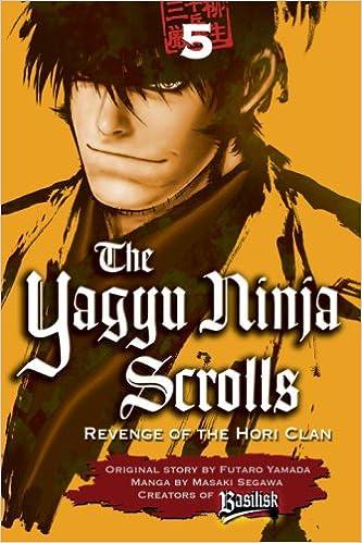 Amazon.com: The Yagyu Ninja Scrolls 5: Revenge of the Hori ...