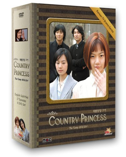 Country Princess by YA Entertainment for sale  Delivered anywhere in USA