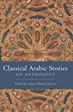 img - for Classical Arabic Stories: An Anthology book / textbook / text book