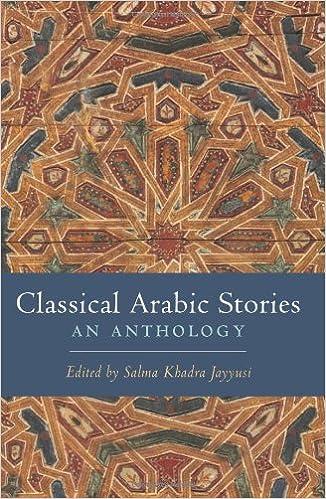 Literary classics upper library books by salma khadra jayyusi fandeluxe Gallery