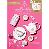 NINA'S MARIE ANTOINETTE SPECIAL BOOK