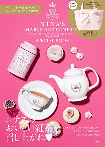 NINA'S MARIE ANTOINETTE SPECIAL BOOK 画像 A