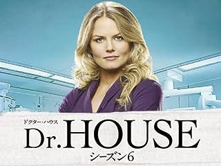 ドクター・ハウス/Dr.HOUSE シーズン6