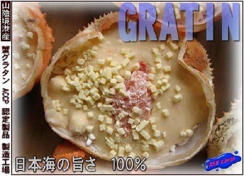 日本海の味100% 蟹グラタン36個 山陰境港産