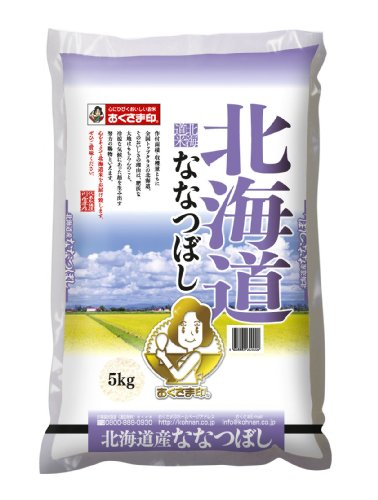 [Rice] Hokkaido rice seven mother-to-child 5kg 2014 annual production by Wife mark