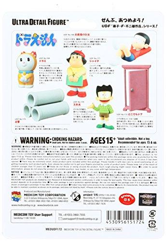 """Medicom Toy Doraemon Ultra Detail Figure No.172 """"Dokodemo Door"""" (Japan Import)"""