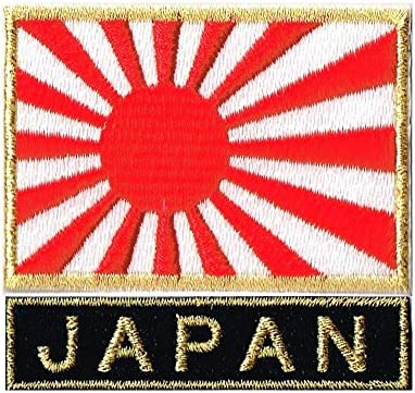 日本海軍旗ワッペン Sゴールド+JAPANネーム黒-GLセット