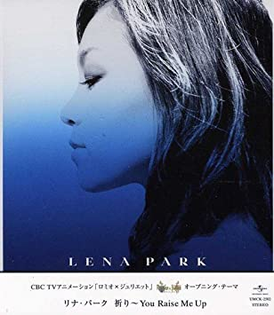 lena park inori you raise me up