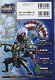 Sengoku Musou 3 Z Complete Guide on